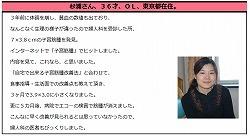 nakamura03.jpg